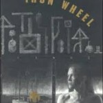iron wheel greg miller
